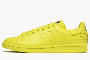 adidas-stan smith-gelb-damen