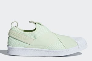adidas superstar slip-on damen