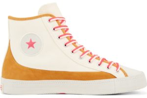 converse-chucks all star high-damen-beige-564312c-beige-sneaker-damen