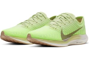 nike-zoom-damen-grün-at8242-300-grüne-sneaker-damen