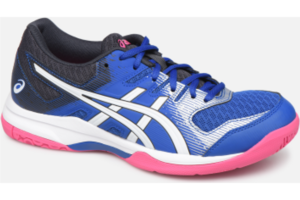 asics-gel rocket-damen-blau-1072a034-400-blaue-sneakers-damen