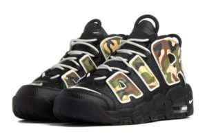 nike-air more uptempo qs (gs)-jungen