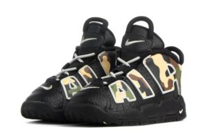 nike-air more uptempo qs (ps)-jungen