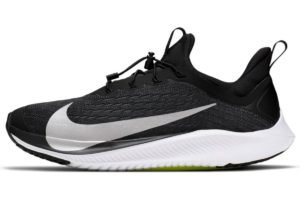 nike-future speed-jungen