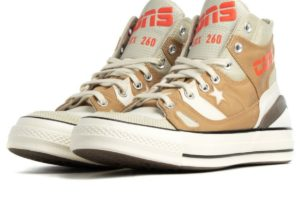 converse-chucks all star high-herren-braun-166320c-braune-sneakers-herren